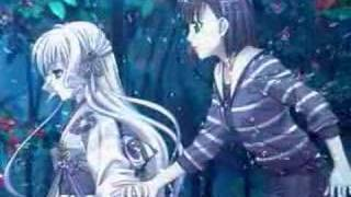 aoi shiro opening video ps2 videogame