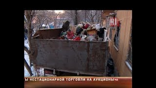 Камаз мусора вывезли из квартиры