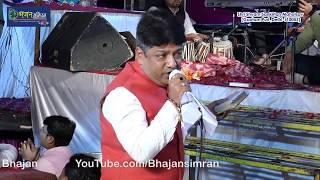 Sanjay Mittal ji || बाबा श्याम पे भरोसा किया जा तू Baba Shyam Pe Bharosa Kiya Ja Tu || Bhajan Simran