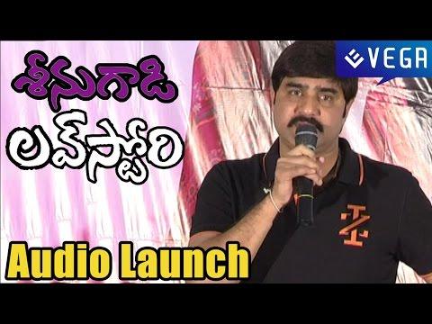 SEENU GADI LOVE STORY Movie : Audio Launch : Latest Telugu Movie 2015