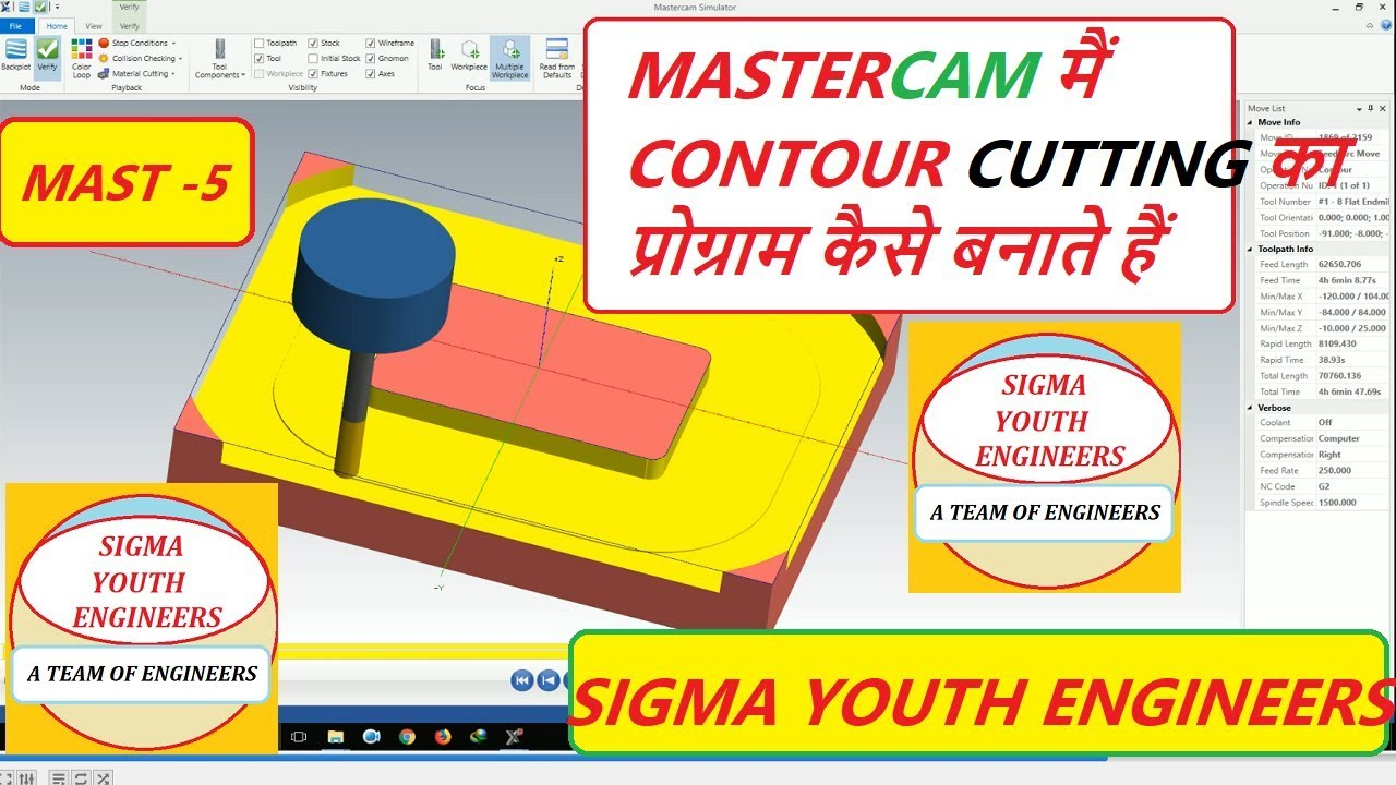 MASTERCAM PROGRAMMING || 2D CONTOUR PROGRAM IN MASTERCAM || MASTERCAM  PROGRAM || PROGRAM 5