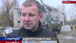 видео В Украине возросло количество аварийных газопроводов