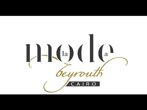 LMAB Cairo - Signing Contract Protocol (Royal Maxim Palace Kempinski)