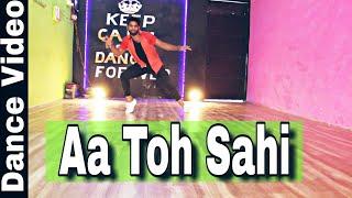 Aa Toh Sahi Song   Judwaa 2   Varun   Jacqueline   Dance Video   Neha Kakkar
