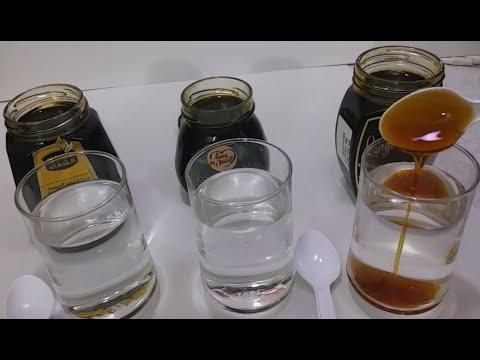 Alshifa Langnese Lune De Miel Black Honey Part 2