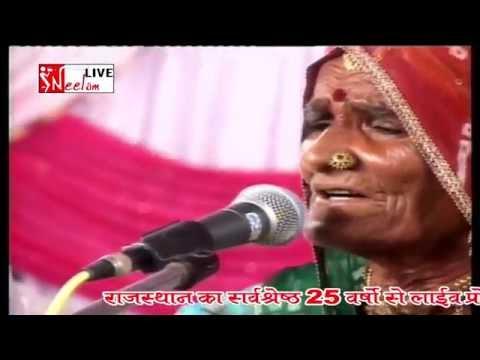 Me To MASTANA re, Gavri Devi Rav 2014,Neelam Live 2016