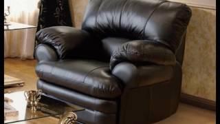 Кожаные кресла для(, 2016-08-02T13:51:58.000Z)