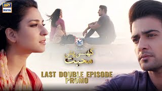 Ghisi Piti Mohabbat - Last Episode - Presented by Surf Excel - Promo - ARY Digital