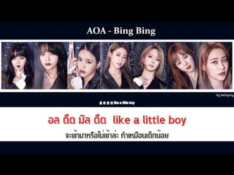 [Karaoke ThaiSub] AOA - Bing Bing