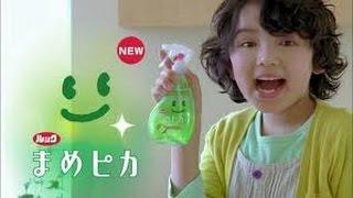 NHK大河ドラマ「龍馬伝」の子供時代の坂本龍馬を演じ話題となった俳...