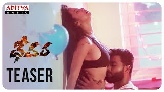 Dheevara Movie Teaser || Naga Sai, Vida chaitanya || Vijay Jakki, Sri Hari Babu
