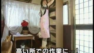 2003年5月17日放送。 福島でおなじみの「酪農牛乳」が刑事の絆を強くす...