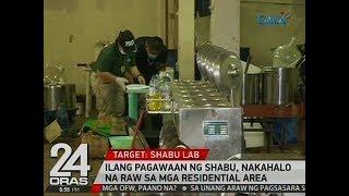 24 Oras Ilang pagawaan ng shabu nakahalo na raw sa mga residential area