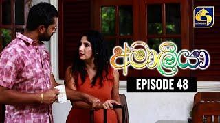 AMALIYA  ll Episode 48 || අමාලියා II 21st November 2020 Thumbnail