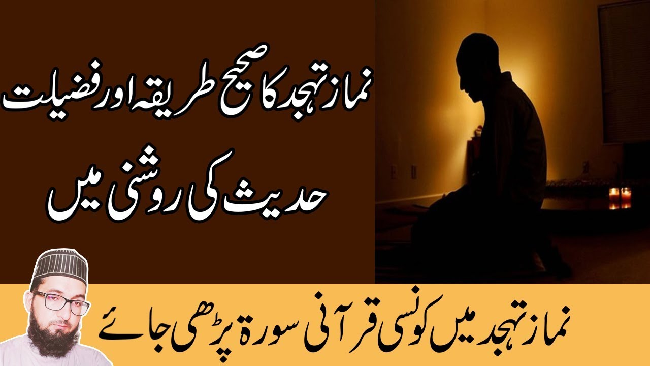 health benefits of namaz or salah Many people practice meditation or prayer as way to help them relax and feel at peace but what even the most devout meditator may not know is that both meditation and prayer have scientifically proven health benefits.