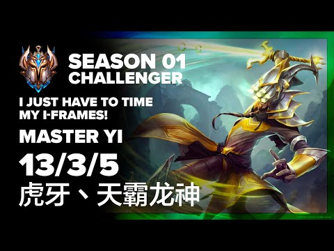THIS IS WHAT A CHALLENGER MASTER YI LOOKS LIKE   Wild Rift Highlights   Master Yi Full Gameplay