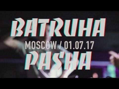 - Российский музыкальный ресурс для диджеев