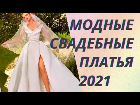 Платье спицами свадебное