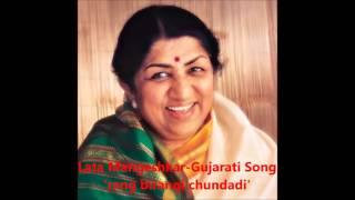 Lata Mangeshkar-Gujarati Song-