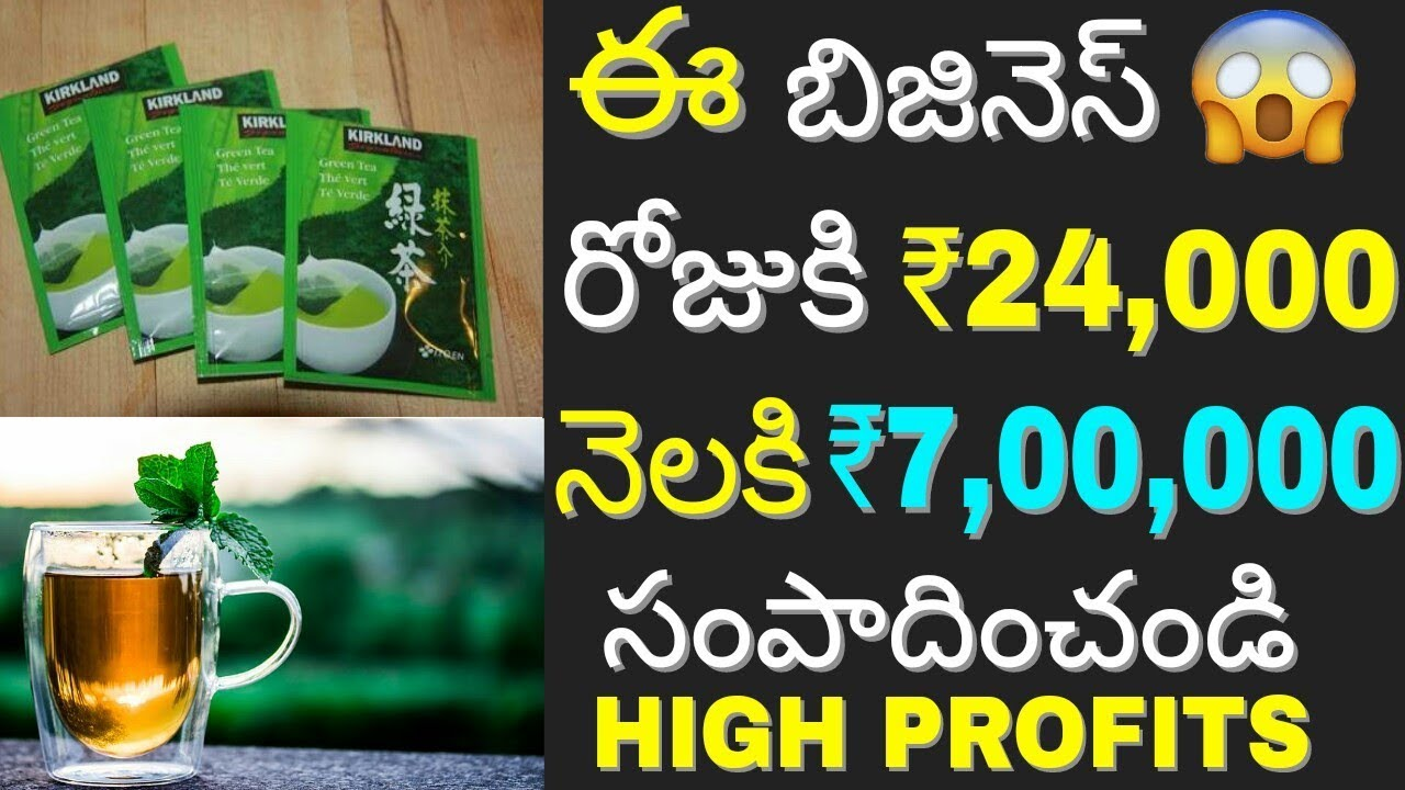 Low Investment High Profit Tea Making Business idea 2018 | Green