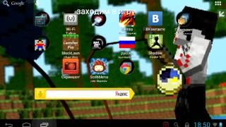 как взломать android игру через lucky patcher(Если что-то непонятно пишите мне в вк: vk.com/vaaanes., 2014-10-03T13:15:29.000Z)