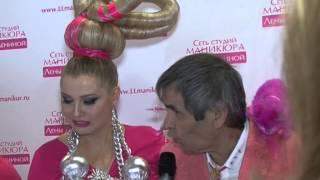 Лена Ленина и розовая кошечка