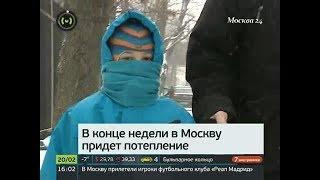 Морозный февраль