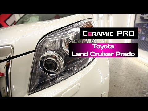 Toyota Land Cruiser Prado Обновление Ceramic Pro Light CeramicPro Tyumen