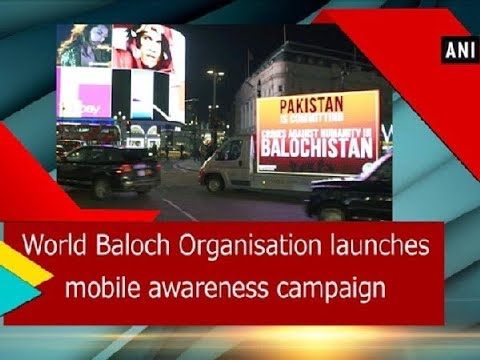 World Baloch Organisation launches mobile awareness campaign - ANI News