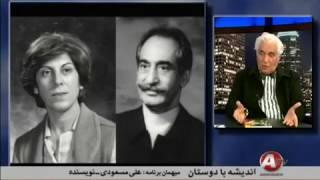 IRAN, علي مسعودي « نگاه يک خُل ـ کتاب خُل خانه ـ داريوش و پروانه فروهر »؛