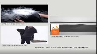 19가을1 방송 남성 울 블렌디드 패딩 자켓 2종