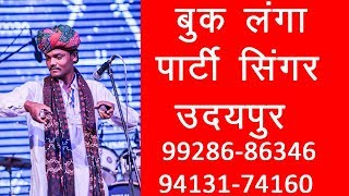 rajasthani langa folk songs india 09928686346 o lal meri sindhi song