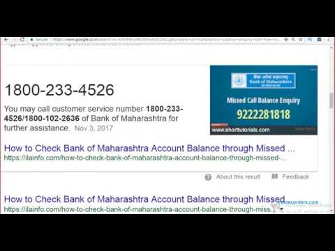 bank of maharashtra balance enquiry toll free number