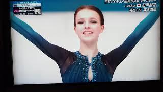 Анна Щербакова Scherbakova Короткая программа Командный ЧМ по фигурному катанию