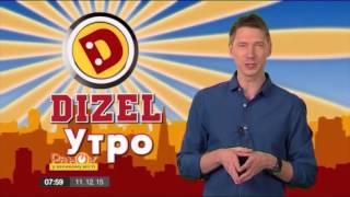 Зачем Байден читал стихи в Верховной Раде – Dizel-Утро
