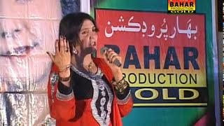 Shazia Gul    Bhit Brother Moun Chadi