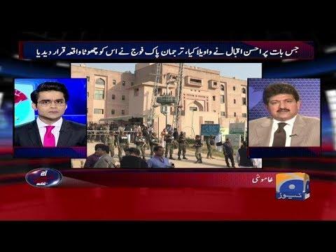 Aaj Shahzaib Khanzada Kay Sath - 05 October 2017 - Geo News