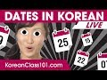 How to Read Dates in Korean? | Learn Korean