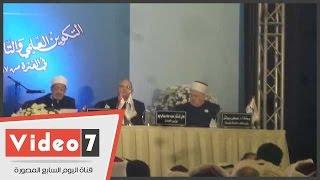 الطيب معترضا على عنوان مؤتمر دار الإفتاء:ثقافتنا الإسلامية لا تعرف