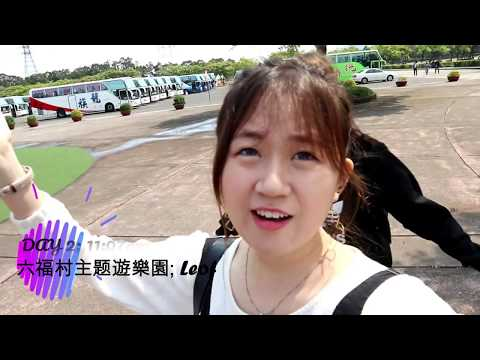 ♡TAIWAN TRAVEL VLOG 2018♡