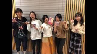 ゲスト 本渡楓 さん 田野アサミさん 河瀬茉希さん.