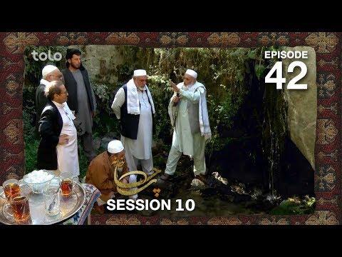 چای خانه - فصل ۱۰ - قسمت ۴۲ / Chai Khana - Season 10 - Episode 42