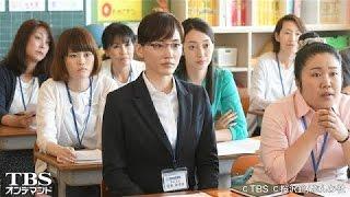 仕事を辞め専業主婦となった亜希子(綾瀬はるか)は、みゆき(横溝菜帆)と夕...