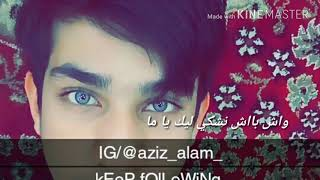 غنيه ياليلي ياليلا ya lili arabic song with lyrics