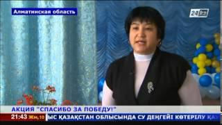 Алматинский ветеран получил в подарок телевизор от Агентства «Хабар»