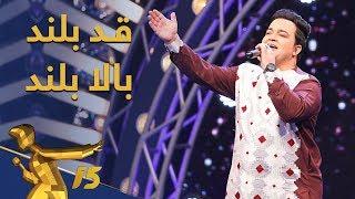 """آهنگ زیبای محلی """"قد بلند بالا بلند"""" از بابک محمدی / Babak Mohammadi - Mahali"""