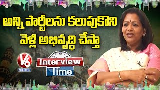 Innerview With Ghmc Mayor Gadwal  Vijayalakshmi  | V6 News