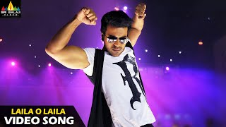 Naayak Movie Songs | Laila O Laila Full Video Song | Latest Telugu Superhits @SriBalajiMovies