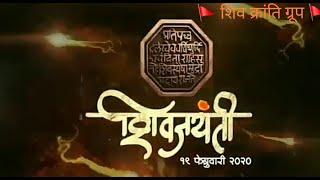 Chatrapati shivaji maharaj whatsapp status| Shivjayanti 2020 whatsapp status |Shivjayanti status🚩🚩