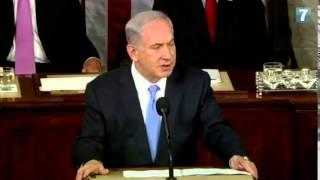 Full Speech: Netanyahu @ US congress